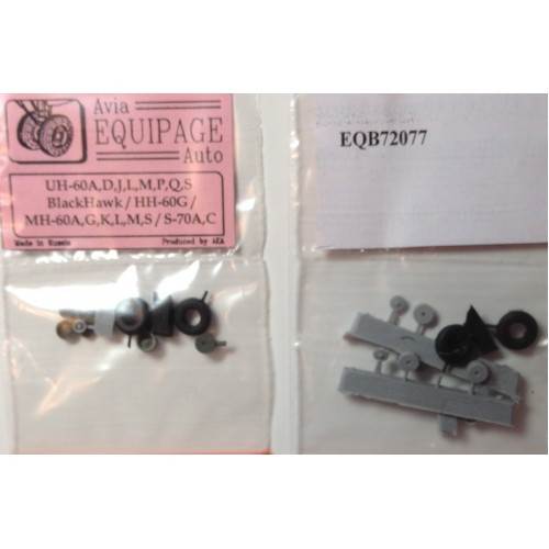 EQB-72077 Equipage 1/72 Rubber Wheels for Sikorsky UH-60A, UH-60D, UH-60J, UH-60L, UH-60M, UH-60P, UH-60Q, UH-60S BlackHawk / HH-60G / MH-