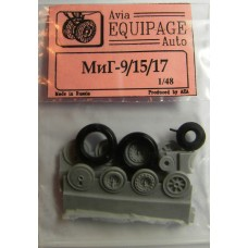EQG-48020 Equipage 1/48 Rubber Wheels for Mikoyan MiG-15, MiG-17