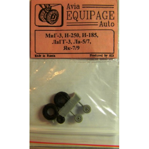 EQG-72005 Equipage 1/72 Rubber Wheels for Yakovlev Yak-7A, Yak-7B, Yak-7V