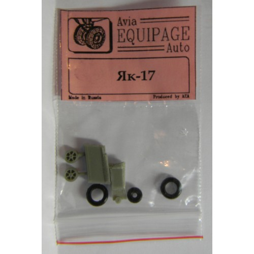 EQG-72009 Equipage 1/72 Rubber Wheels for Yakovlev Yak-17