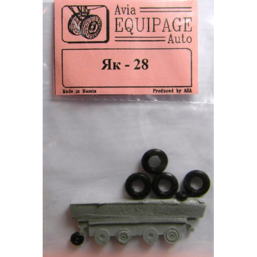 EQG-72012 Equipage 1/72 Rubber Wheels for Yakovlev Yak-28