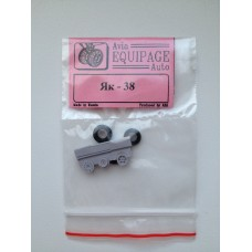 EQG-72013 Equipage 1/72 Rubber Wheels for Yakovlev Yak-38