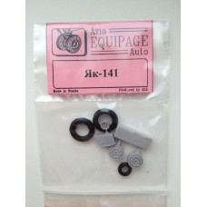 EQG-72014 Equipage 1/72 Rubber Wheels for Yakovlev Yak-141