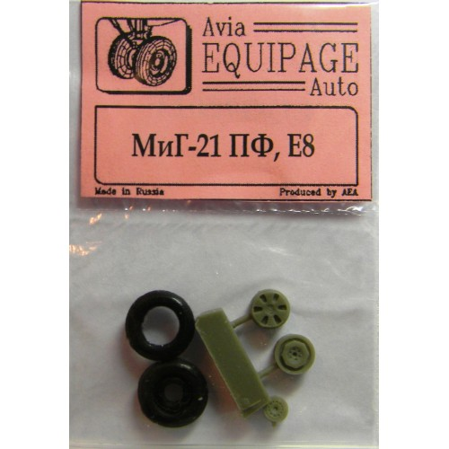 EQG-72023 Equipage 1/72 Rubber Wheels for Mikoyan MiG-21PF , E-8