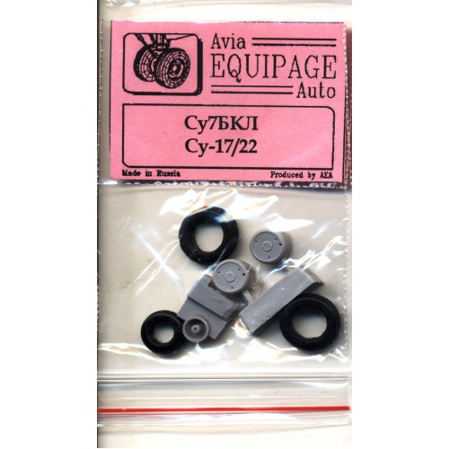 EQG-72041 Equipage 1/72 Rubber Wheels for Sukhoi Su-7BKL