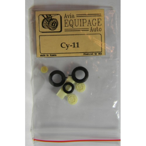 EQG-72043 Equipage 1/72 Rubber Wheels for Sukhoi Su-11