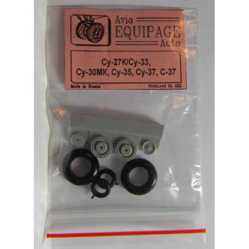 EQG-72053 Equipage 1/72 Rubber Wheels for Sukhoi Su-27K, Su-33