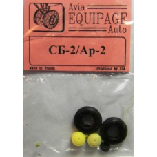 EQG-72082 Equipage 1/72 Rubber Wheels for Tupolev SB-2