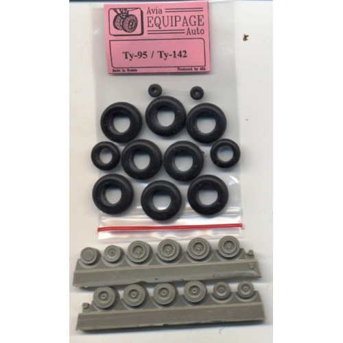 EQG-72089 Equipage 1/72 Rubber Wheels for Tupolev Tu-95, Tu-142