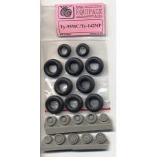 EQG-72090 Equipage 1/72 Rubber Wheels for Tupolev Tu-95MS, Tu-142MR