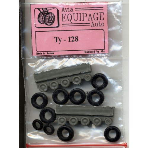 EQG-72091 Equipage 1/72 Rubber Wheels for Tupolev Tu-128