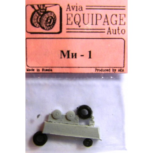 EQG-72096 Equipage 1/72 Rubber Wheels for Mil Mi-1