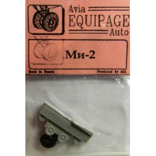 EQG-72097 Equipage 1/72 Rubber Wheels for Mil Mi-2