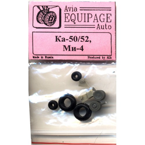 EQG-72098 Equipage 1/72 Rubber Wheels for Mil Mi-4