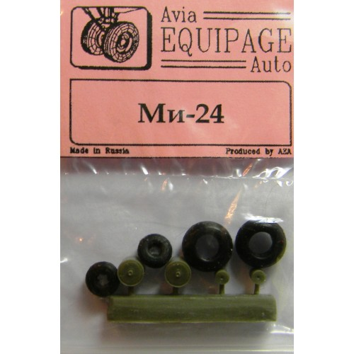 EQG-72101 Equipage 1/72 Rubber Wheels for Mil Mi-24