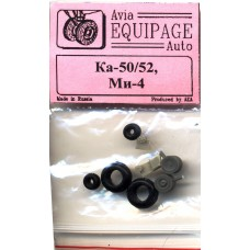 EQG-72107 Equipage 1/72 Rubber Wheels for Kamov Ka-50, Ka-52