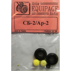 EQG-72113 Equipage 1/72 Rubber Wheels for Arkhangelsky Ar-2