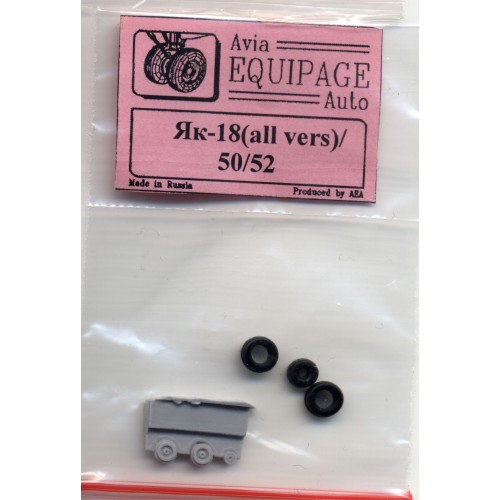 EQG-72117 Equipage 1/72 Rubber Wheels for Yakovlev Yak-18 (all versions), Yak-50, Yak-52, Yak-55