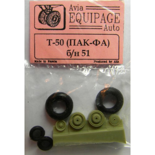 EQG-72125 Equipage 1/72 Rubber Wheels for Sukhoi T-50 (PAK-FA) number 51