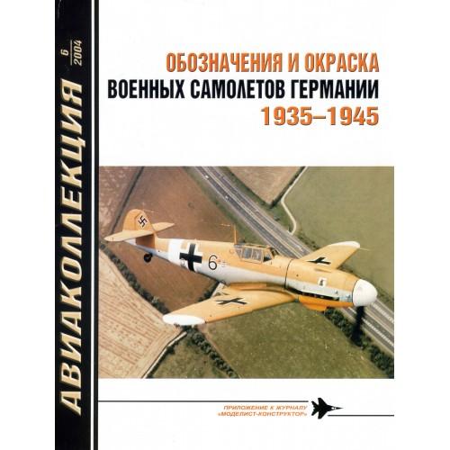 AKL-200406 AviaKollektsia N6 2004: German Luftwaffe Aircraft Markings and Paintings 1935-1945 magazine