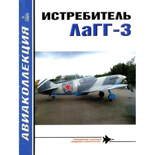 AKL-200505 AviaKollektsia N5 2005: Lavochkin LaGG-3 Soviet WW2 fighter magazine