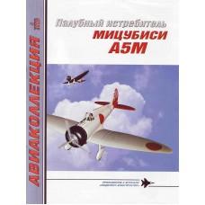 AKL-200604 AviaKollektsia N4 2006: Mitsubishi A5M Carrier Fighter magazine