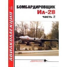 AKL-200606 AviaKollektsia N6 2006: Ilyushin Il-28 story. Part 2 magazine