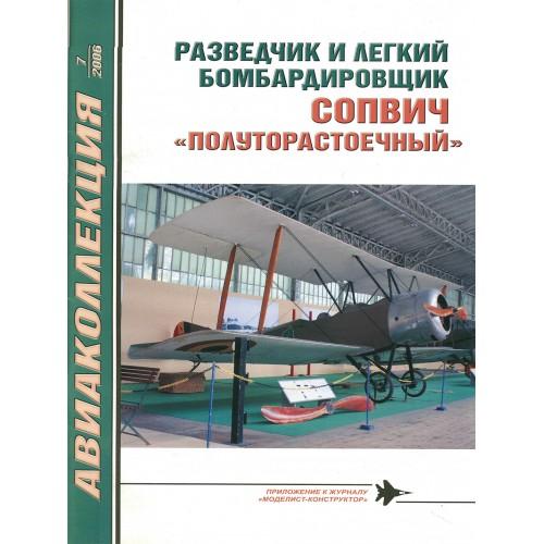 AKL-200607 AviaKollektsia N7 2006: Sopwith 1 1/2 WW1 light bomber and reconnaissance plane magazine