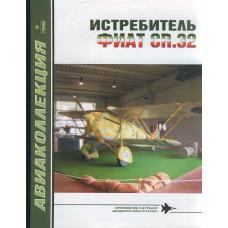 AKL-200608 AviaKollektsia N8 2006: FIAT CR-32 Fighter-Biplane of the Thirties magazine