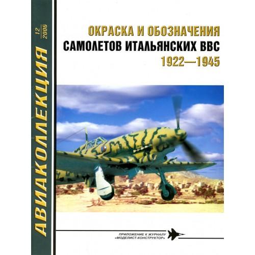 AKL-200612 AviaKollektsia N12 2006: Italian AF Aircraft Markings and designations 1922-1945 magazine
