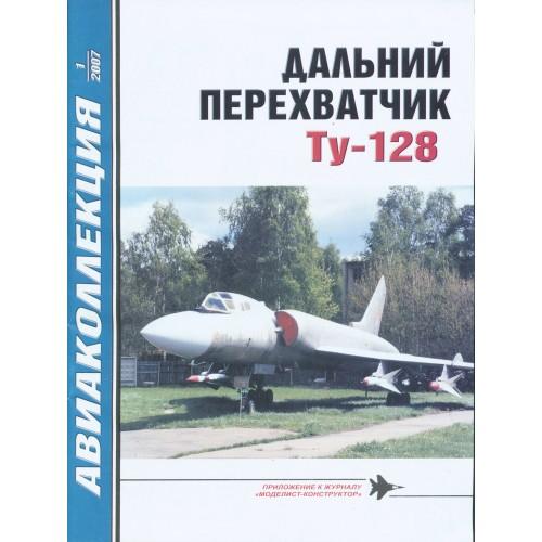 AKL-200701 AviaKollektsia N1 2007: Tupolev Tu-128 Soviet Long-Range Interceptor magazine