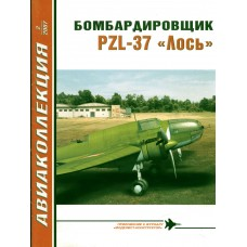 AKL-200702 AviaKollektsia N2 2007: PZL-37 Los Polish WW2 Bomber magazine