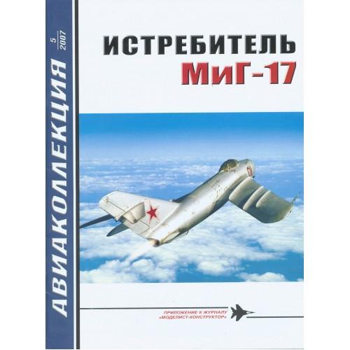 AKL-200705 AviaKollektsia N5 2007: Mikoyan MiG-17 Jet Fighter magazine
