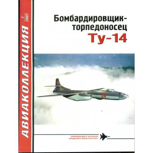 AKL-200707 AviaKollektsia N7 2007: Tupolev Tu-14 Jet Torpedo-Bomber magazine