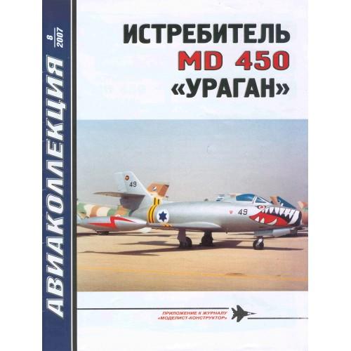 AKL-200708 AviaKollektsia N8 2007: Dassault MD.450 Ouragan French Jet Fighter magazine