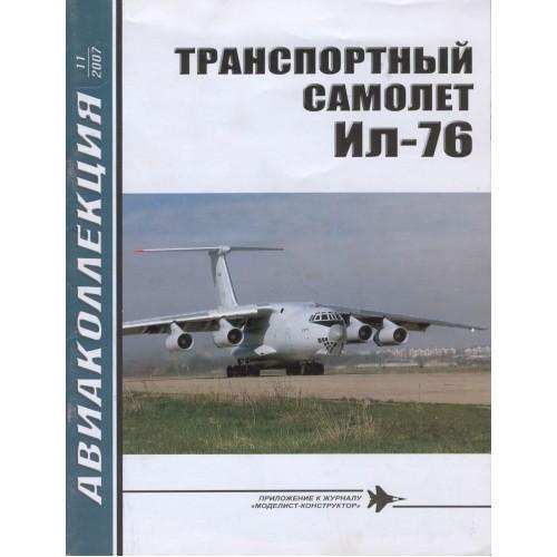 AKL-200711 AviaKollektsia N11 2007: Ilyushin Il-76 Jet Transport Aircraft magazine