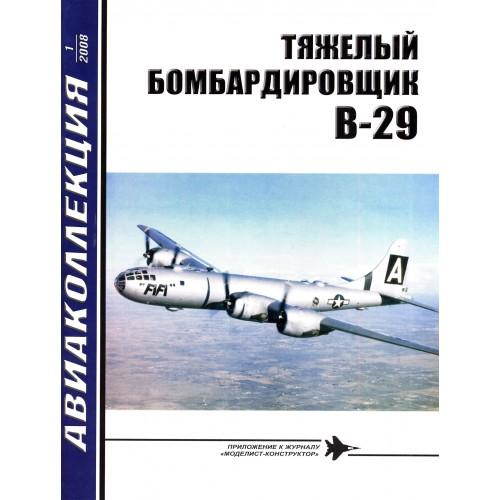 AKL-200801 AviaKollektsia N1 2008: Boeing B-29 Superfortress USAF WW2 Heavy Bomber magazine