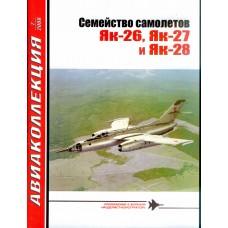 AKL-200807 AviaKollektsia N7 2008: Yakovlev Yak-26, Yak-27 and Yak-28 Soviet Jet Aircraft Family magazine