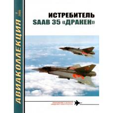 AKL-200808 AviaKollektsia N8 2008: SAAB J-35 Draken Swedish Jet Fighter magazine
