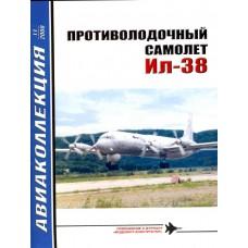 AKL-200811 AviaKollektsia N11 2008: Ilyushin Il-38 Soviet Anti-Submarine Aircraft magazine