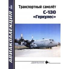 AKL-200902 AviaKollektsia N2 2009: Lockheed C-130 Hercules Turboprop Military Transport Aircraft magazine