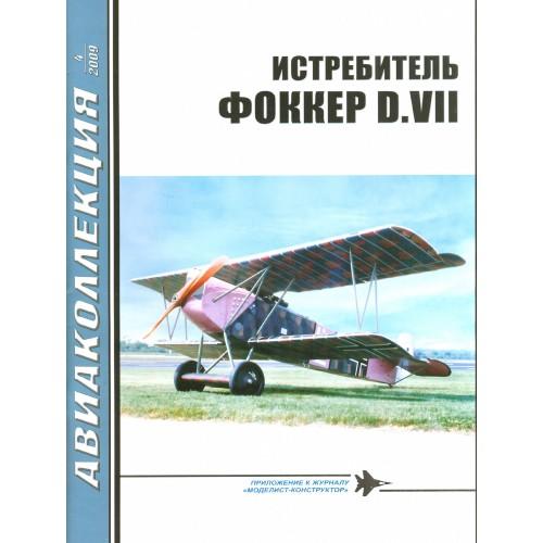 AKL-200904 AviaKollektsia N4 2009: Fokker D.VII German WW1 Fighter-Biplane magazine