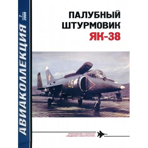 AKL-200907 AviaKollektsia N7 2009: Yakovlev Yak-38 Forger Soviet Navy Carrier Based VTOL Fighter and Attack aircraft magazine