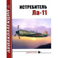 AKL-200909 AviaKollektsia N9 2009: Lavochkin La-11 Soviet Fighter of Korean War Era magazine