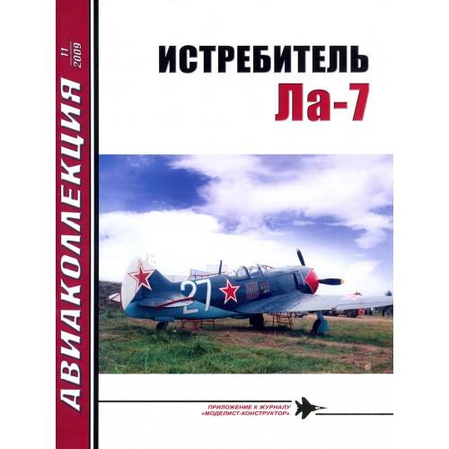 AKL-200911 AviaKollektsia N11 2009: Lavochkin La-7 Soviet WW2 Fighter magazine