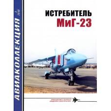 AKL-201003 AviaKollektsia N3 2010: Mikoyan MiG-23 Soviet Jet Fighter magazine