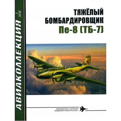 AKL-201007 AviaKollektsia N7 2010: Petlyakov Pe-8 (TB-7) Soviet WW2 Heavy Bomber magazine