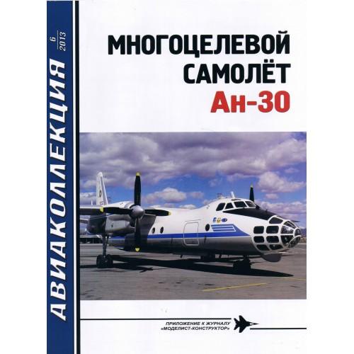 AKL-201306 AviaKollektsia N6 2013: Antonov An-30 Clank Soviet Aerial Cartography Aircraft (version of Antonov An-24) magazine