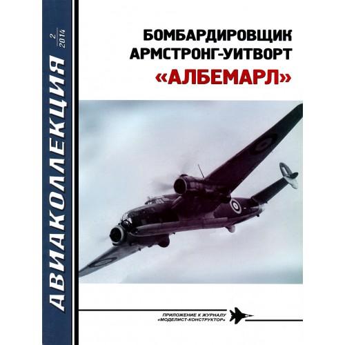 AKL-201402 AviaKollektsia N2 2014: Armstrong-Whitworth Albemarle British WW2 Transport Aircraft and Glider Tug magazine