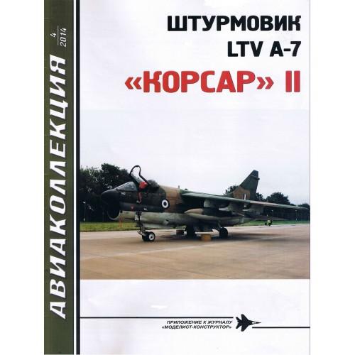 AKL-201404 AviaKollektsia N4 2014: LTV A-7 Corsair II Carrier Light Jet Attack Aircraft magazine